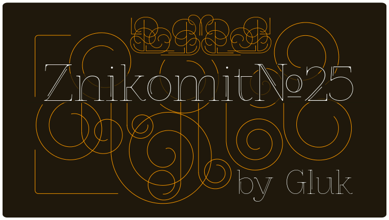 thin font ZnikomitNo25 made by gluk